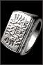 ring_of_great_strength.jpg
